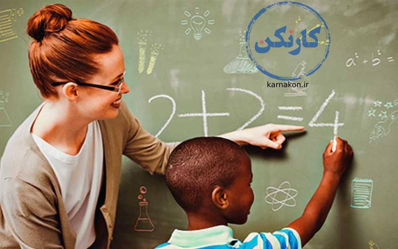 بهترین شغل رشته انسانی برای زنان - معلمی