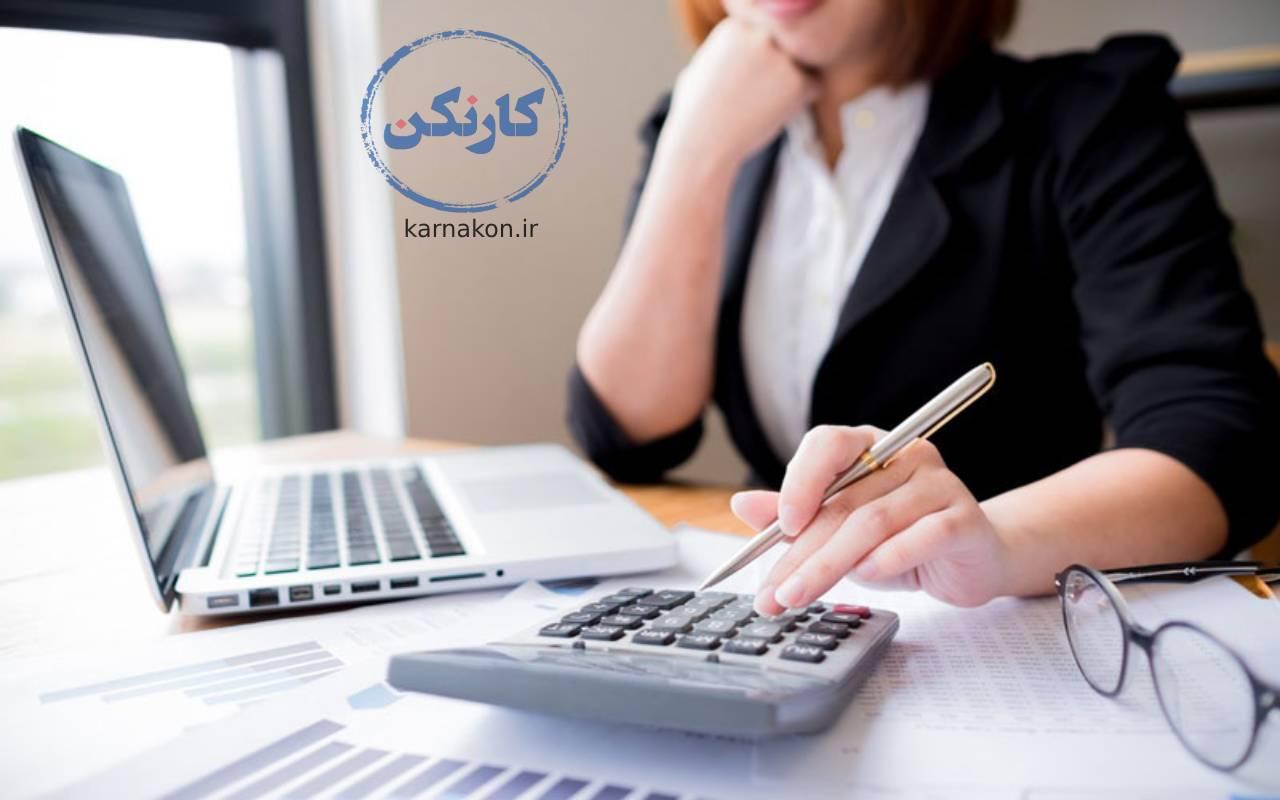 شغل های پردرآمد رشته انسانی برای خانم ها - حسابداری