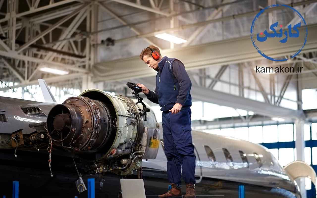 لیست شغل های رشته ریاضی فیزیک : هوافضا - مهندسی برق