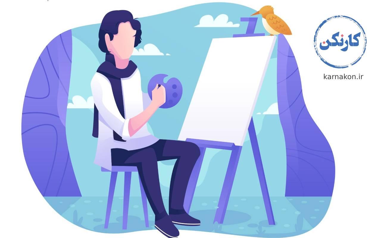 مشاغل مناسب شخصیتهای خلاق