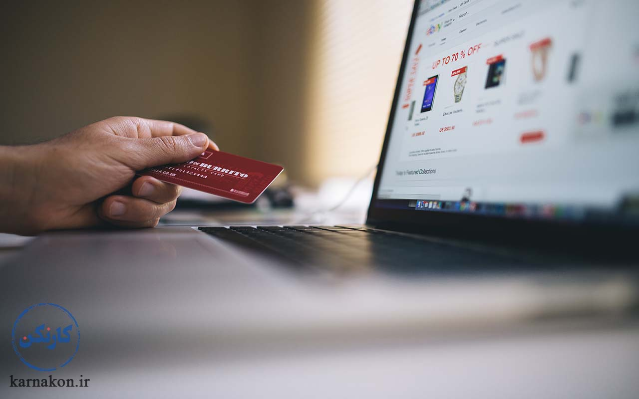 نگاهی اجمالی به فروش آنلاین در جدیدترین لیست پردرآمدترین شغل های ایران