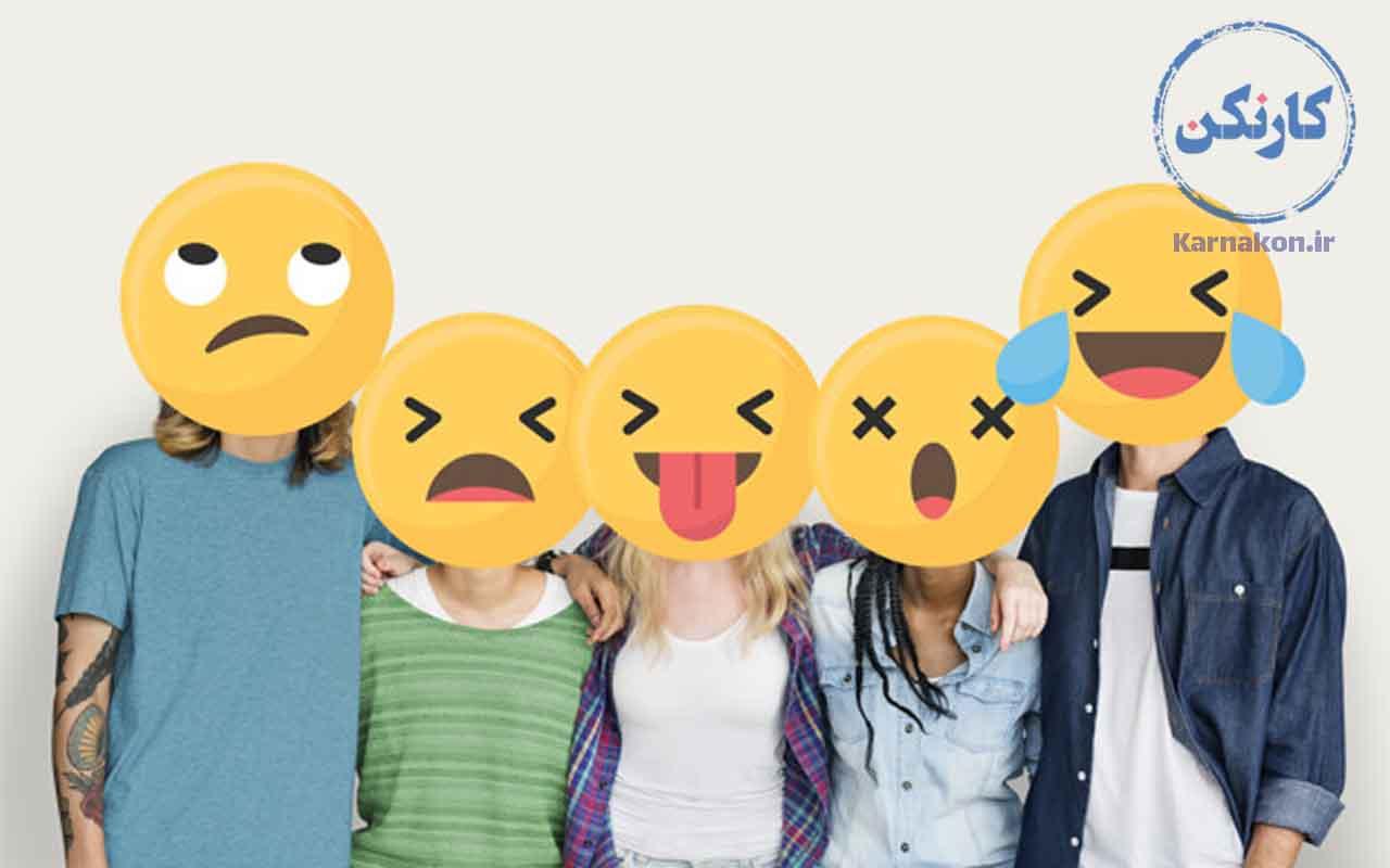 کاربرد هوش هیجانی در جمع دوستانه