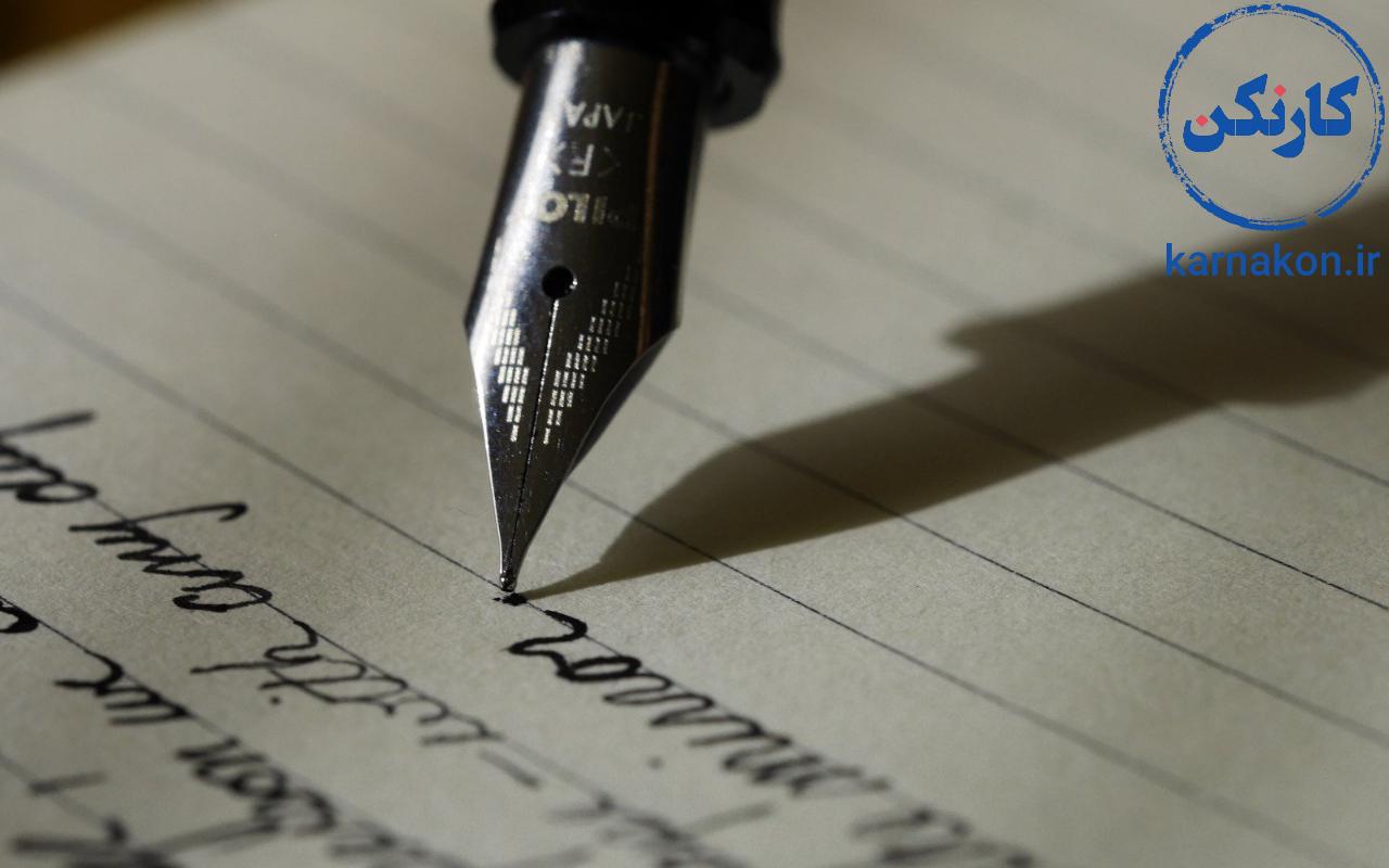 سریع ترین روش حفظ لغات انگلیسی