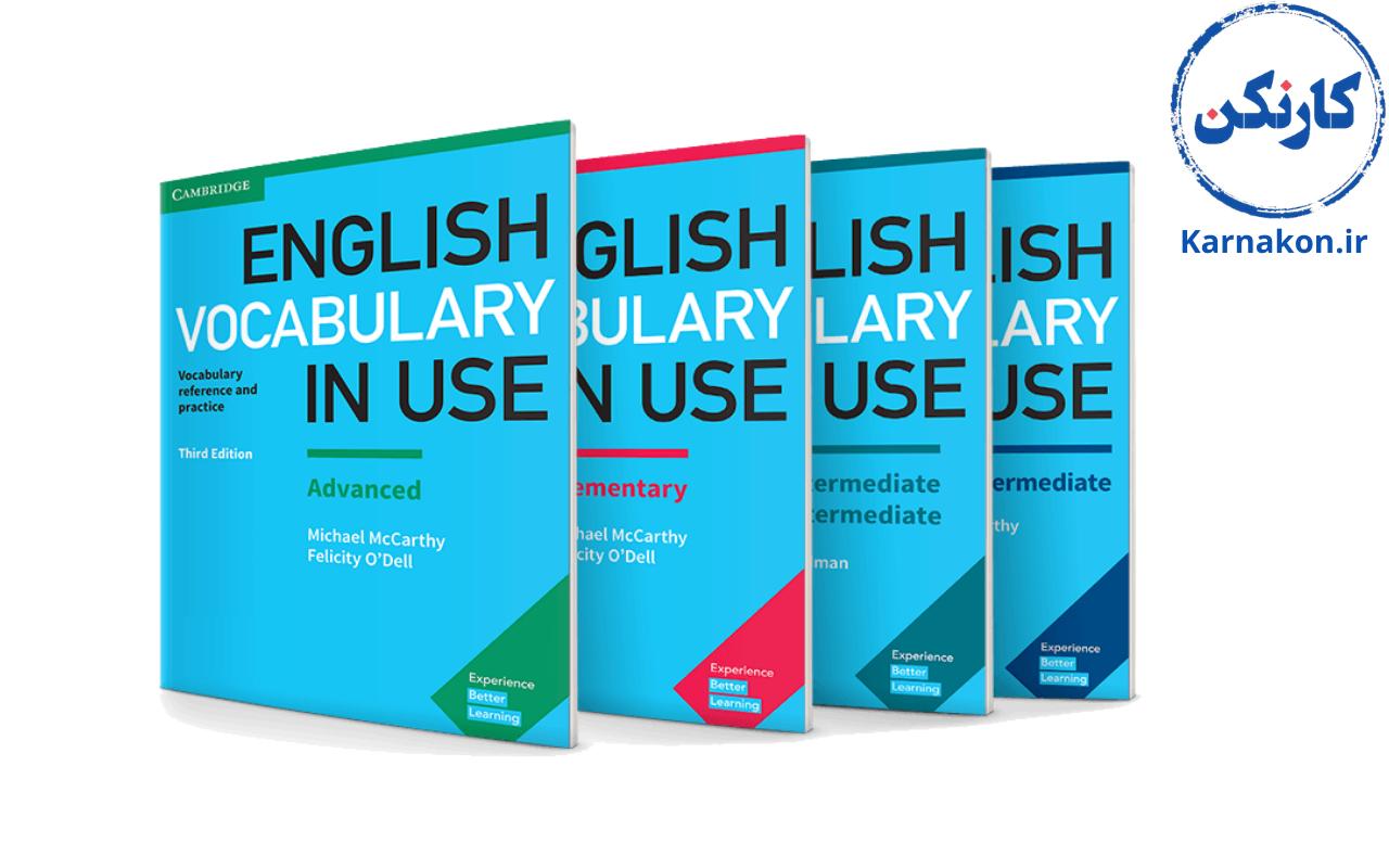 چگونه املای انگلیسی را تقویت کنیم