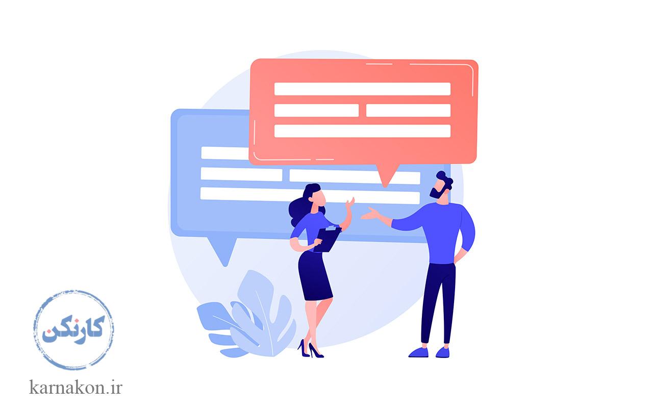 دلیل اهمیت مذاکره در فریلنسری چیست برای اینکه بتوانید بیشتر رضایت مشتری و کارفرما را جلب کنید