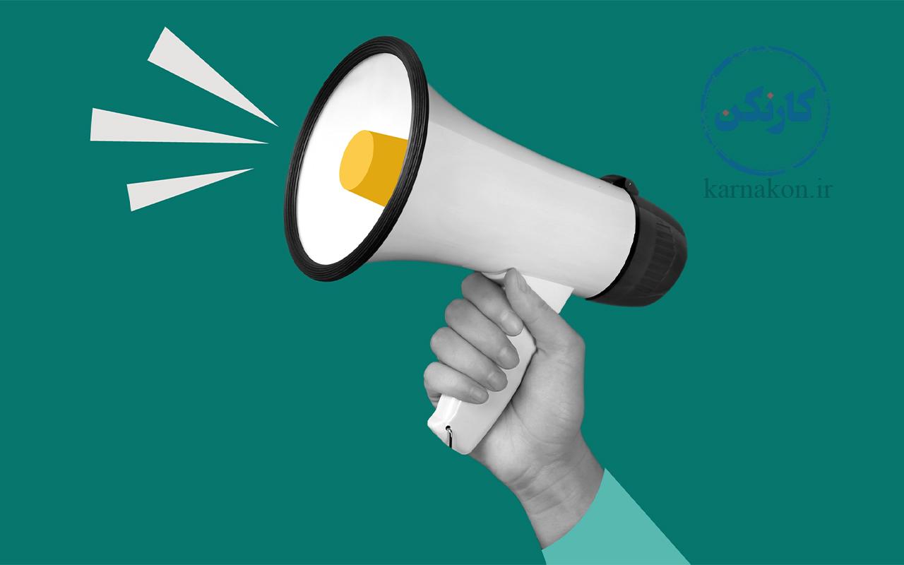از شغل دانش اموزان ،صداگذاری با کیفیت است.