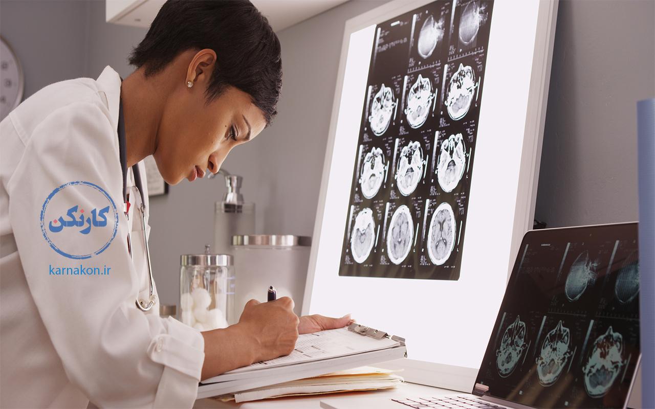 رشته های دانشگاهی تجربی مناسب برای خانم ها - رشته رادیولوژی