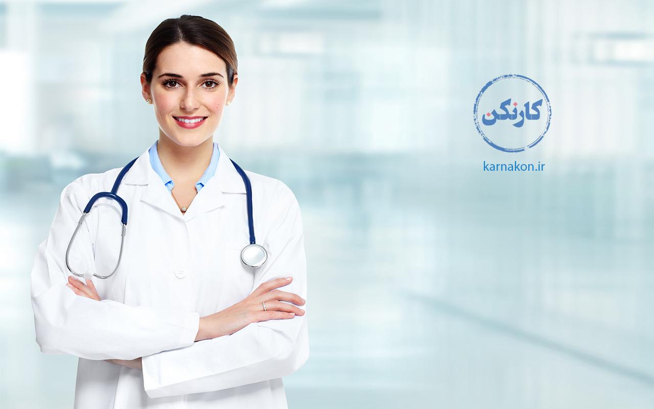 بهترین رشته های تجربی برای خانم ها - رشتهی پزشکی