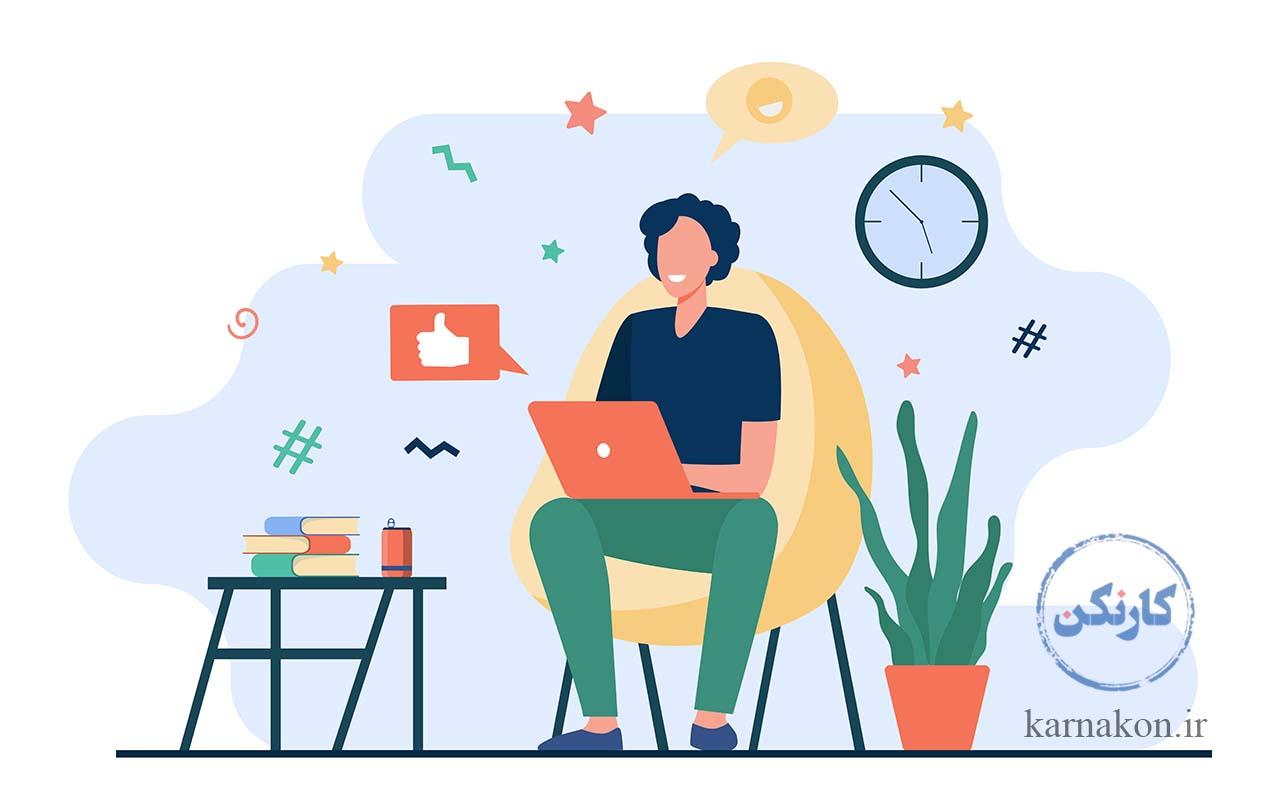 تجربه شما از فریلنسری چیست در خانه روی صندلی خودتان کنار کتابها و گیاهانتان بنشینید و کسب درآمد کنید