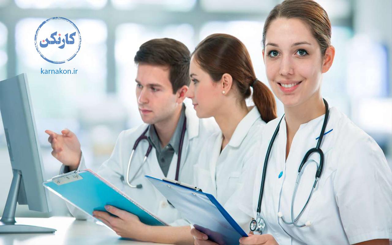 رشته های دانشگاهی تجربی مناسب برای خانم ها - پزشکی