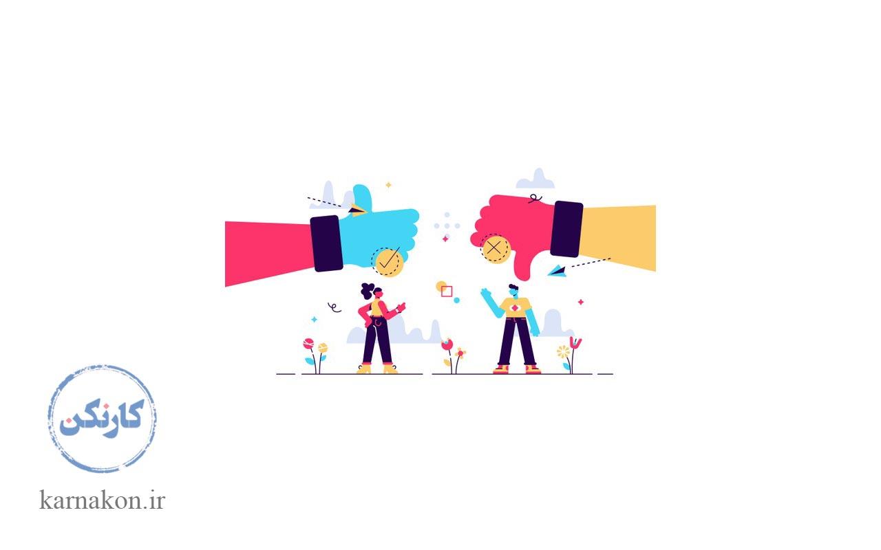 مزایا و معایب کاری برای فریلنسر چیست یکی از مزایا، آزادی عمل و یکی از معایب، عدم کنترل زمان کار است.