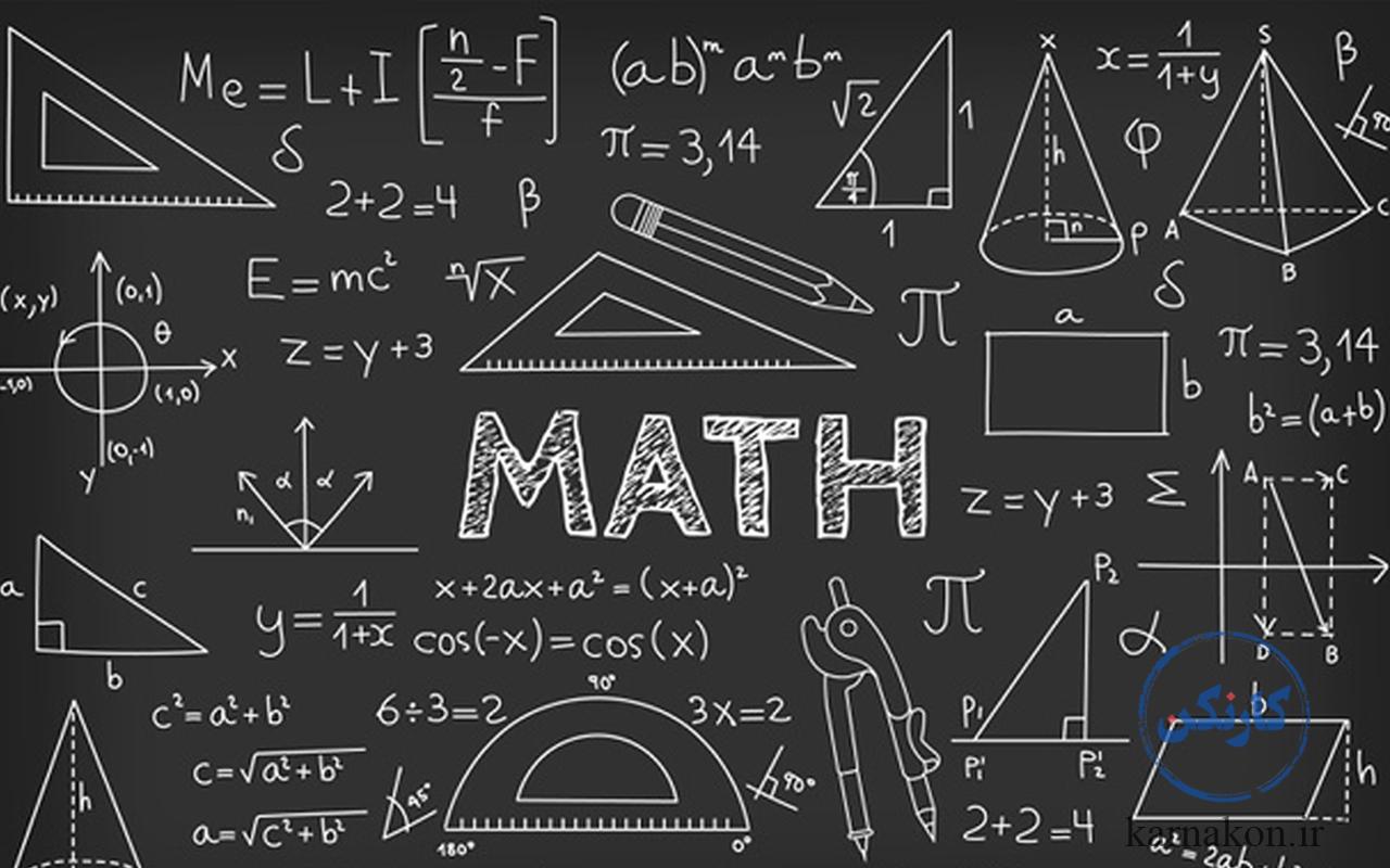 رشته ریاضی برای چه کسانی مناسب است