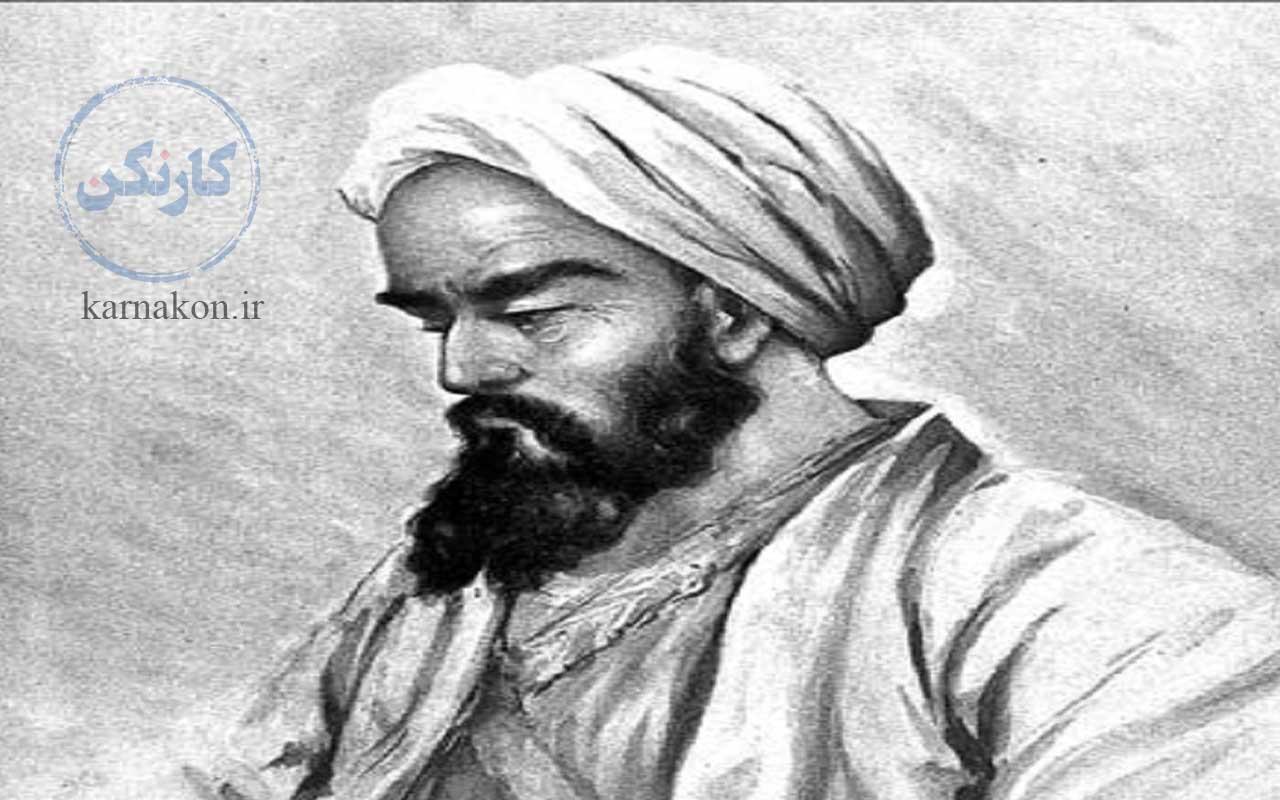 در طرح درس با استفاده از هوش گاردنر به هوش طبیعت گرایانه و محمد زکریای رازی توجه کنید