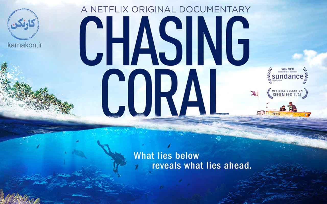 بهتری فیلم برای تقویت لیسنینگ کدام است؟ سریال در جستجوی مرجان برای تقویت لیسنینگ