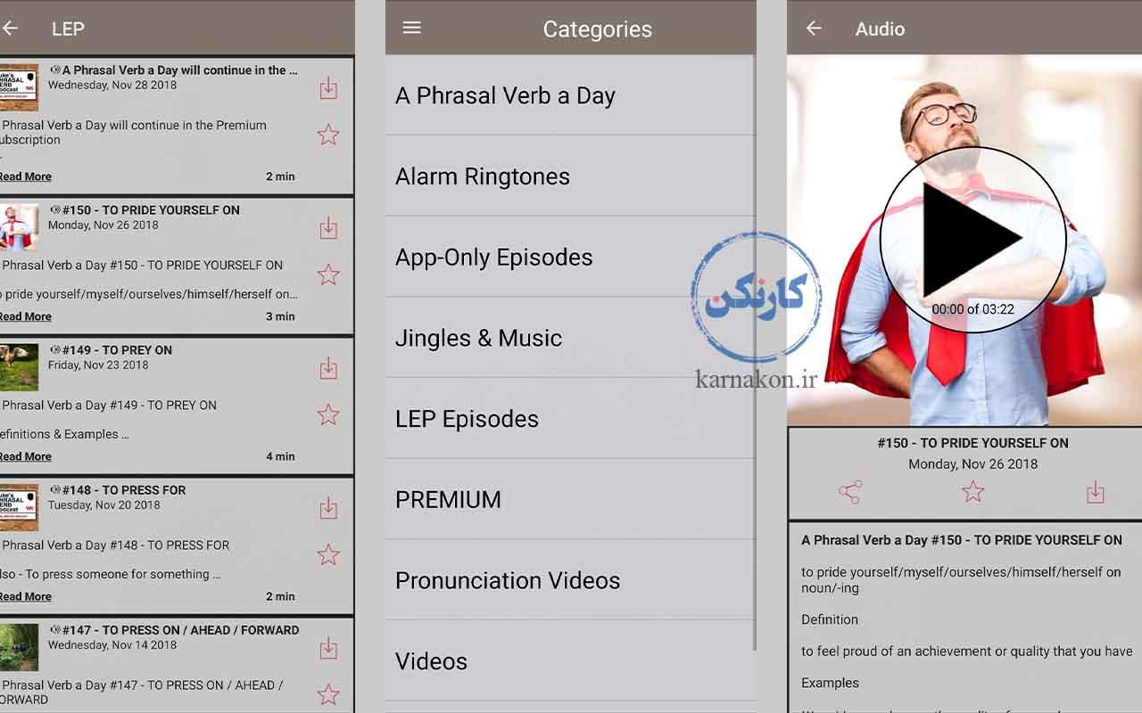 اپلیکیشن لیسنینگ پادکست لوک بهترین نرم افزار پادکست انگلیسی استفاده از اپلیکیشن پادکست انگلیسی برای لیسنینگ