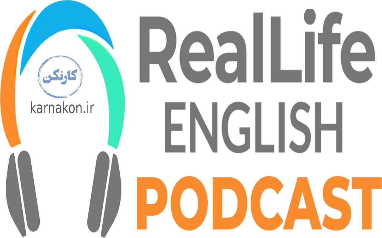 بهترین پادکست ها برای یادگیری زبان انگلیسی