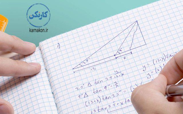 روش صحیح خواندن ریاضی برای کنکور