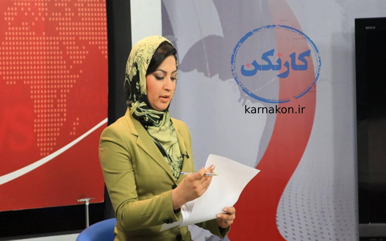 بهترین شغل رشته انسانی برای زنان - خبرنگاری