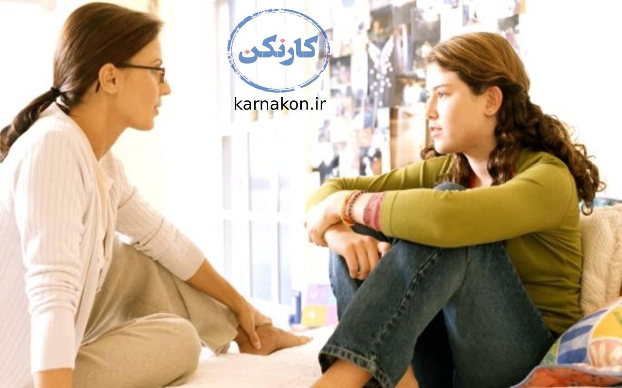 شغل های پردرآمد رشته انسانی برای خانم ها - مددکاری اجتماعی