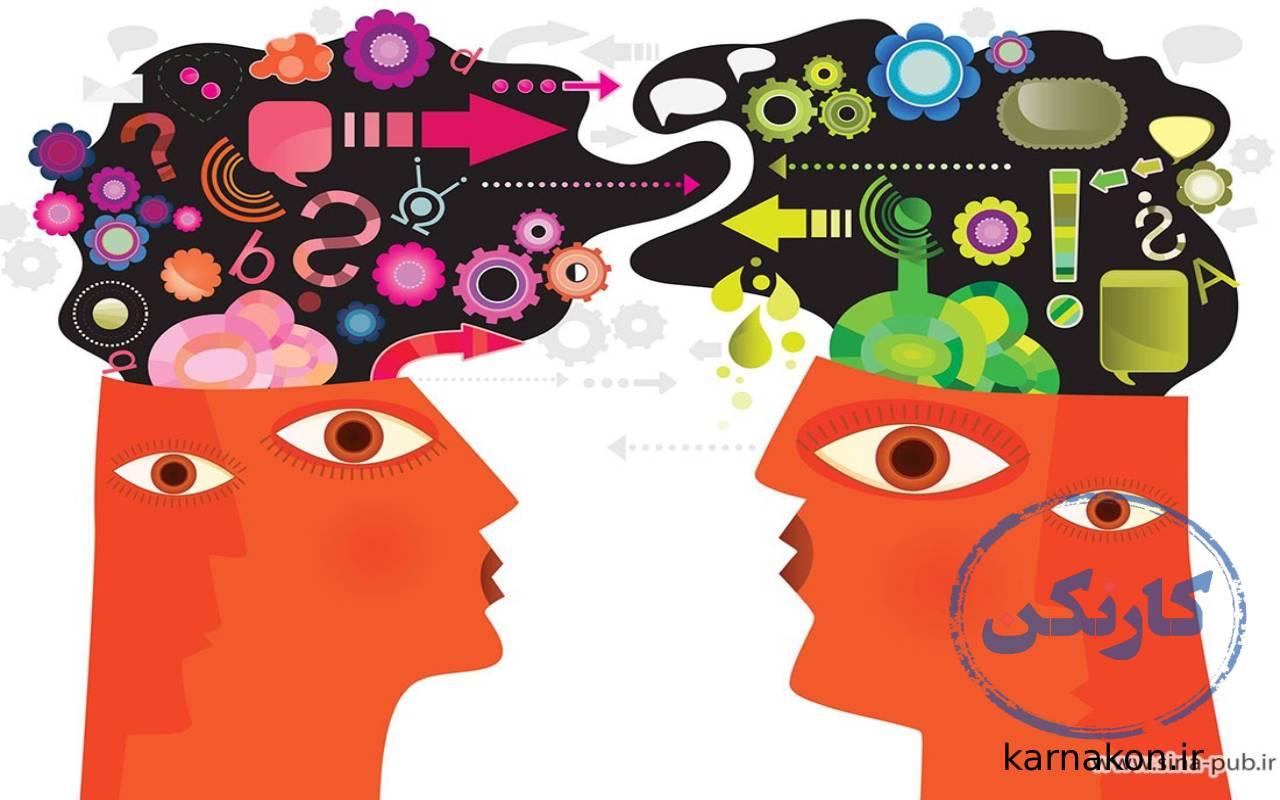 شغل های رشته انسانی برای زنان - زبانشناسی