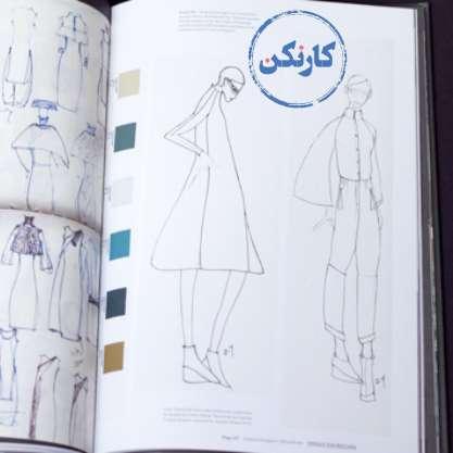 وسایل طراحی لباس چیست