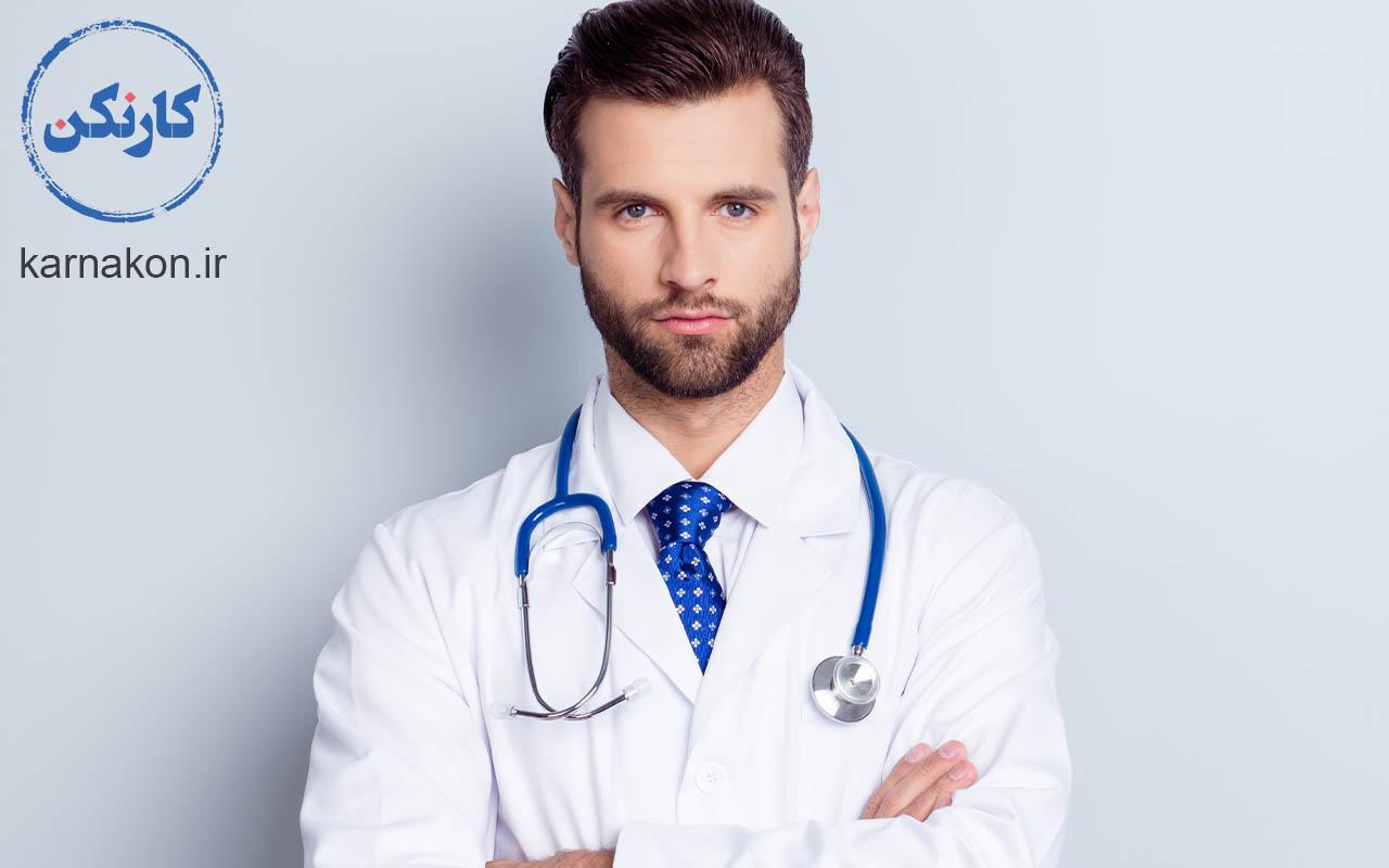 پردرآمدترین رشته های تجربی - پزشکی