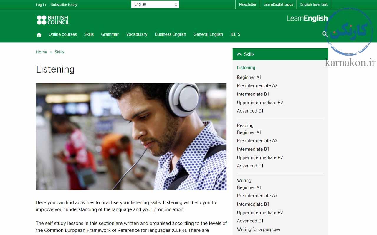تقویت لیسنینگ با انجمن بریتانیا منبع رایگان و وسیع تقویت لیسنینگ