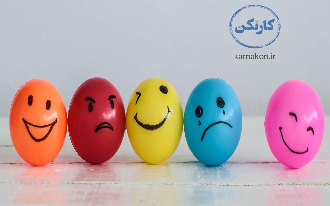 دایرهی محدود ابراز احساست نشانهی هوش هیجانی پایین است