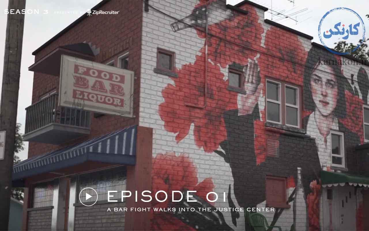 سایت خوب Serial Podcast پادکست لیسنینگ سریالی داستانی پادکست سریالی جنایی
