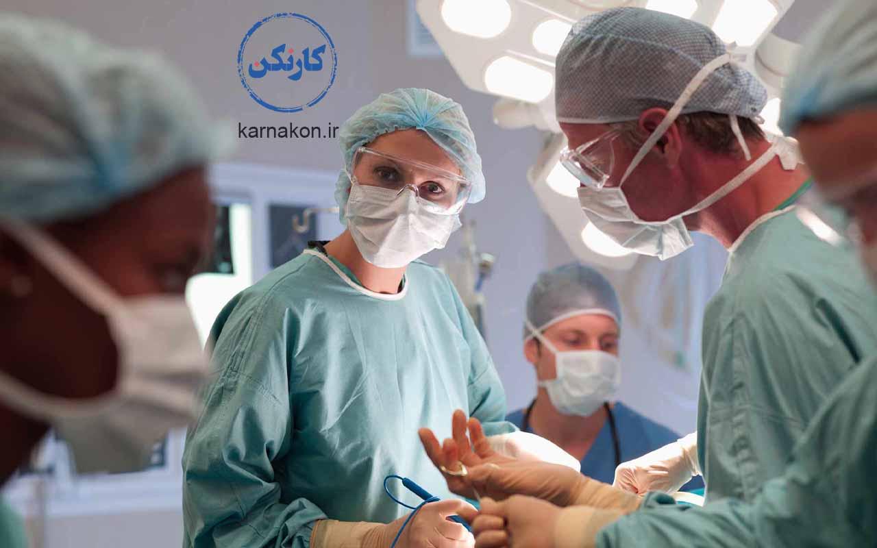 پردرآمدترین رشته های علوم تجربی - جراحی