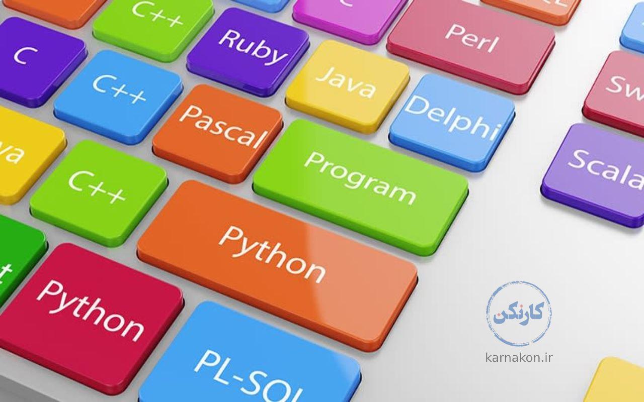 کسب درآمد مطمئن اینترنتی از طریق برنامهنویسی.