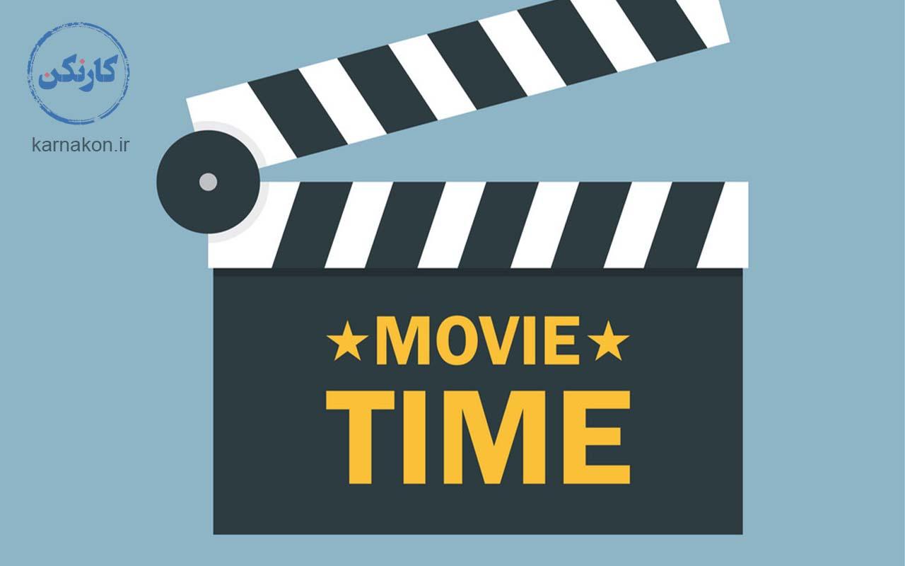 فیلم برای تقویت listening چه تأثیری دارد؟ واقعاً با فیلم میشود انگلیسی یادگرفت؟ بهترین راه های تقویت انگلیسی چیست؟