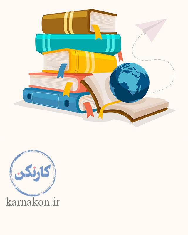 معرفی انواع پادکست با موضوع تاریخ و ادبیات
