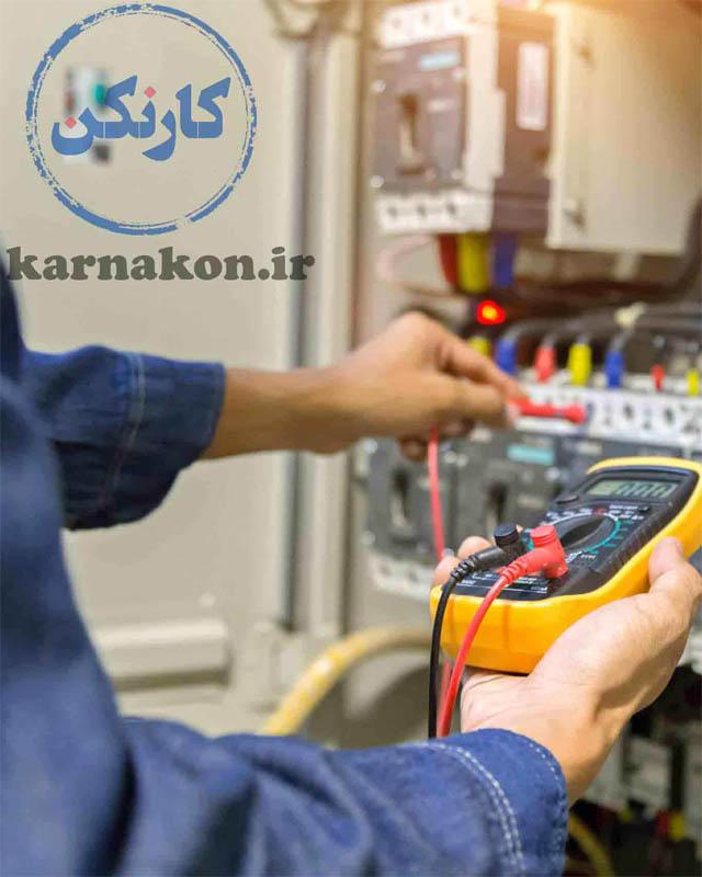 معرفی رشته های مهندسی - مهندسی برق