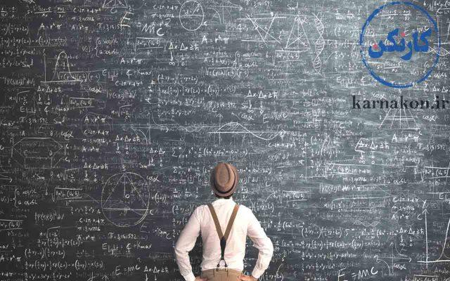 لیست رشته های ریاضی - مقدمه