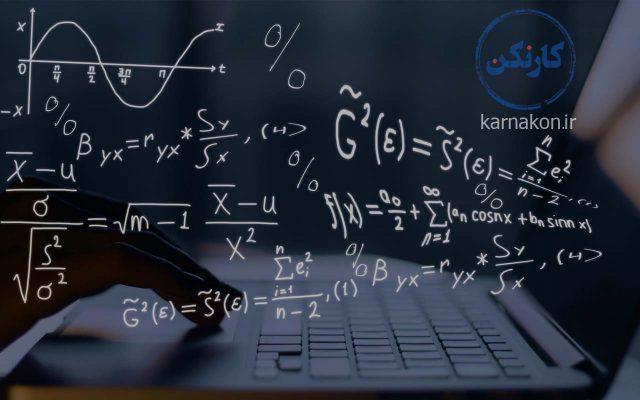 روش مطالعه دروس کنکور ریاضی