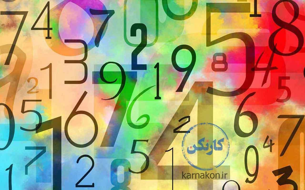 دروس کنکور ریاضی و ضرایب