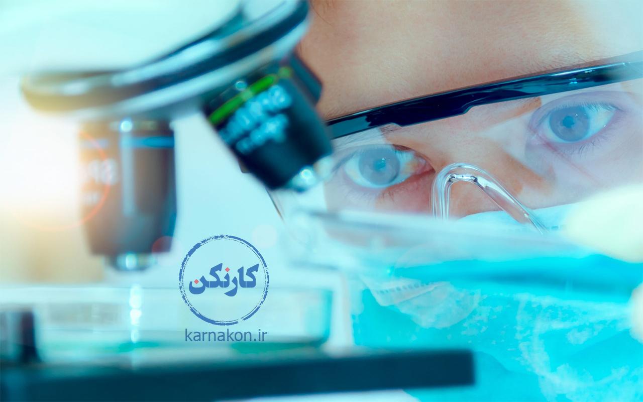 رشته های پیراپزشکی شامل چیست - معرفی پیراپزشکی