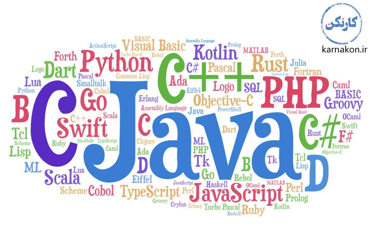 برنامه نویس فریلنسر چیست