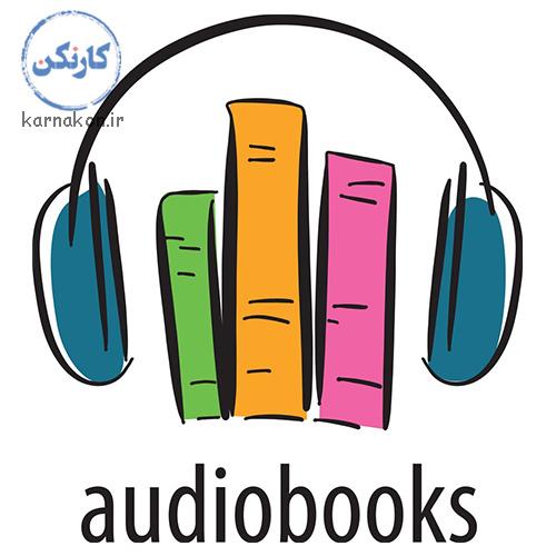Audio books podcast