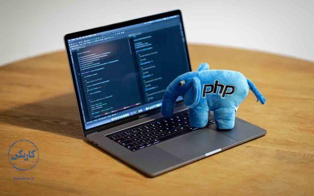 روش های کسب درآمد از PHP