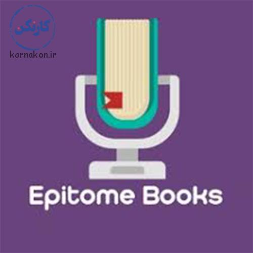 EpitomeBooks Podcast