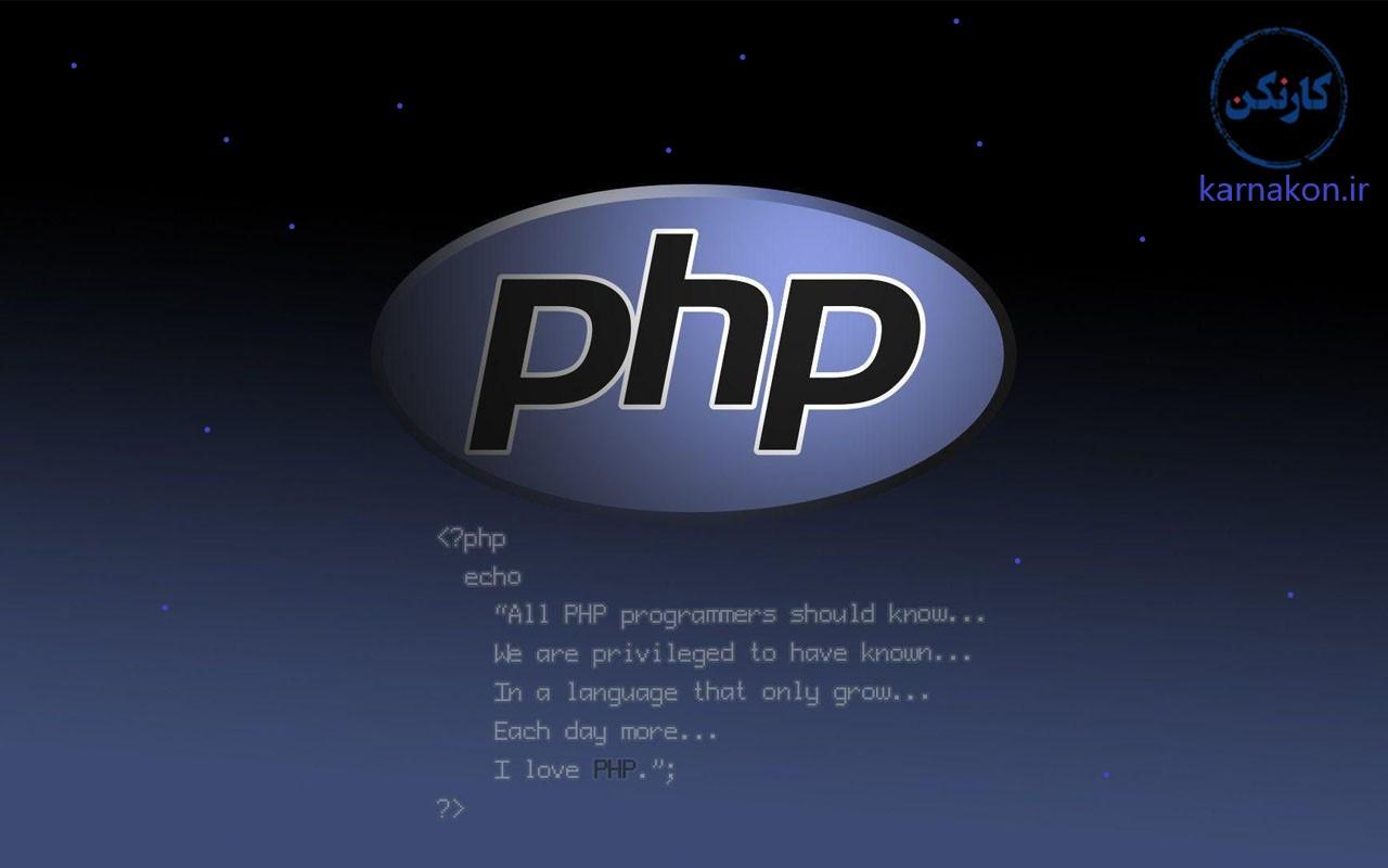 بهترین زبان برنامه نویسی فریلنسری
