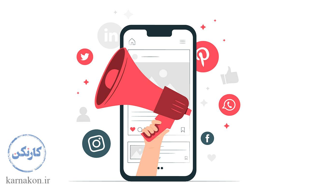 حضور فعال در شبکه های اجتماعی از اصول فریلنسینگ موفق است