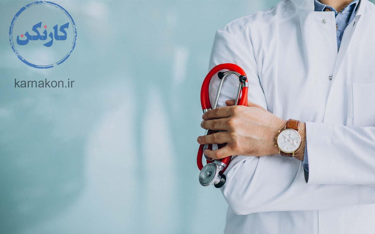 رشته پزشکی یکی از پردرآمد ترین رشته های علوم تجربی آمار درامد رشته پزشکی