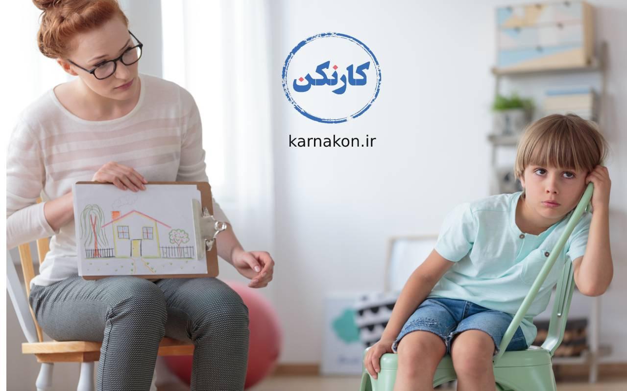 پردرآمدترین رشته های علوم انسانی در ایران - شکوفاسازی توانایی های کودکان استثنایی