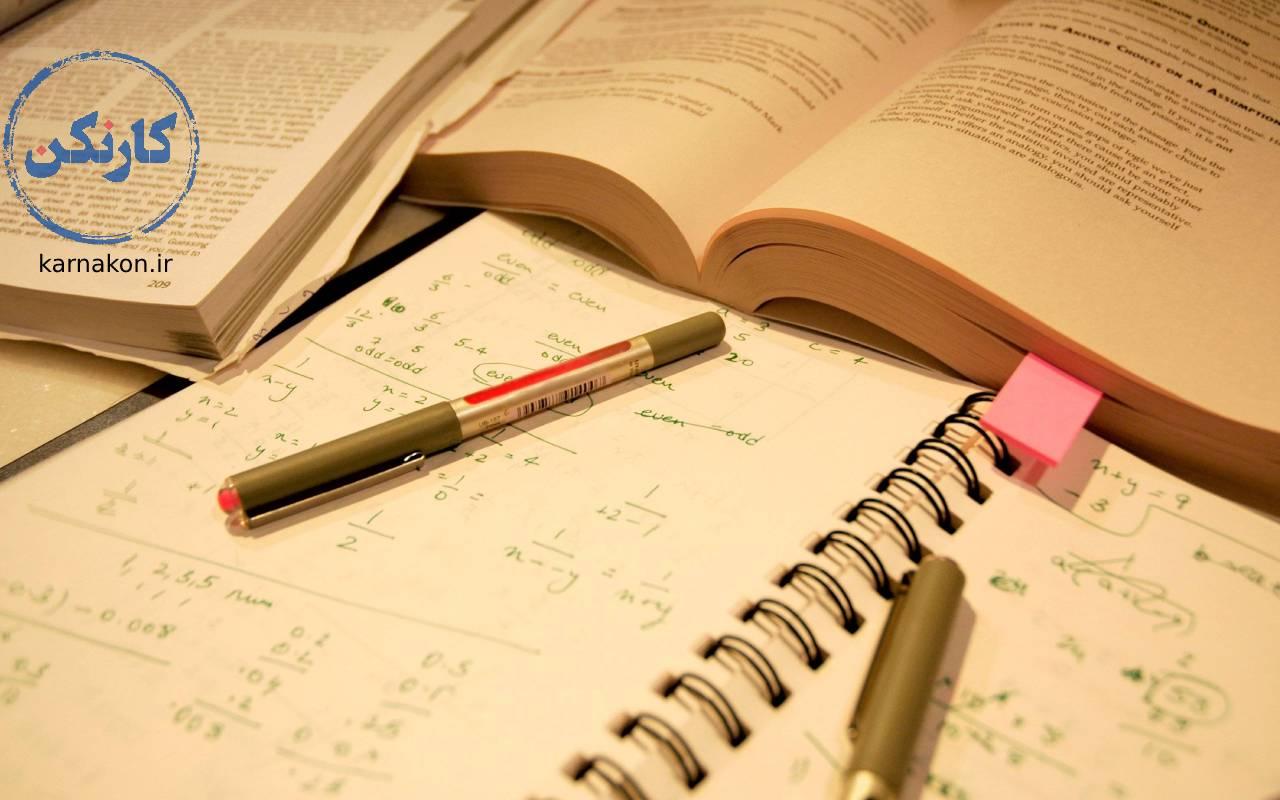 روش صحیح مطالعه ریاضی برای کنکور