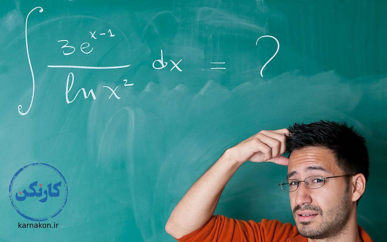 روش صحیح خواندن درس ریاضی برای کنکور