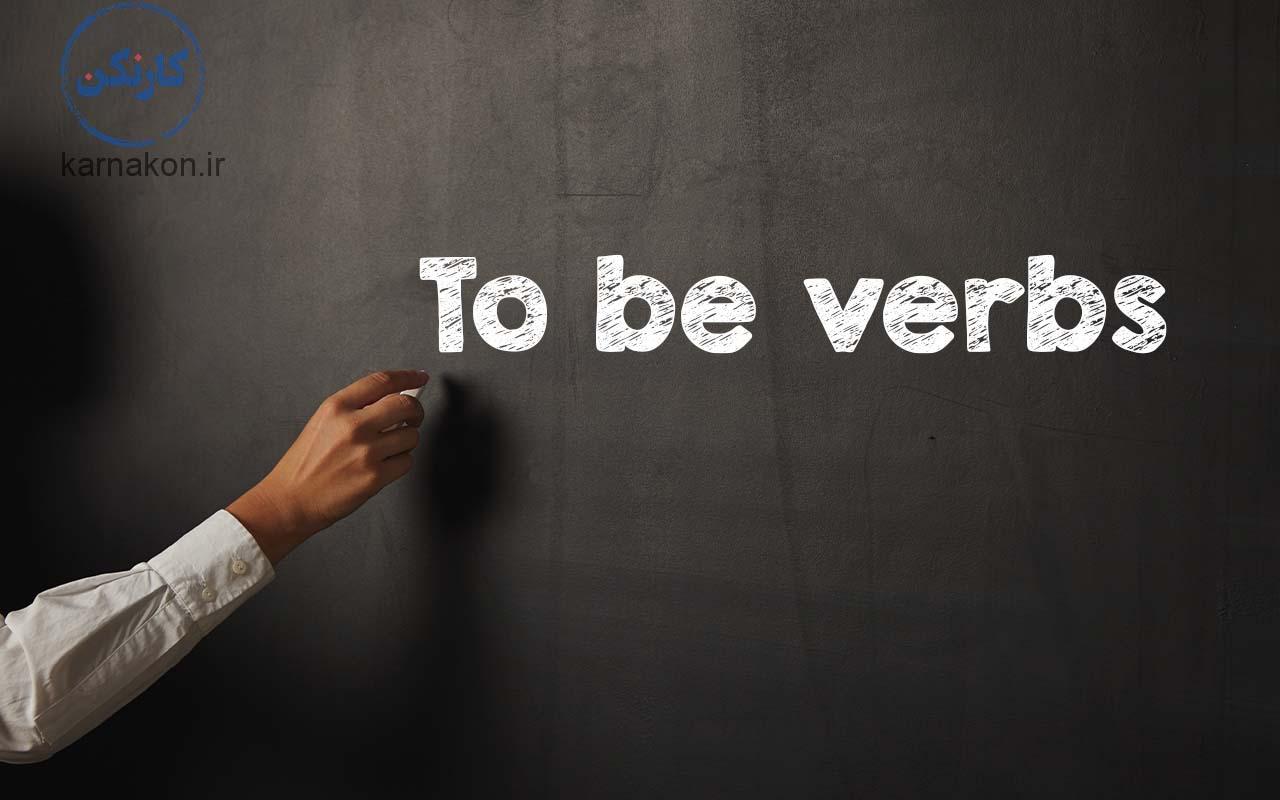 یادگیری گرامر لازم برای مکالمه انگلیسی چه گرامری حساب میشود؟