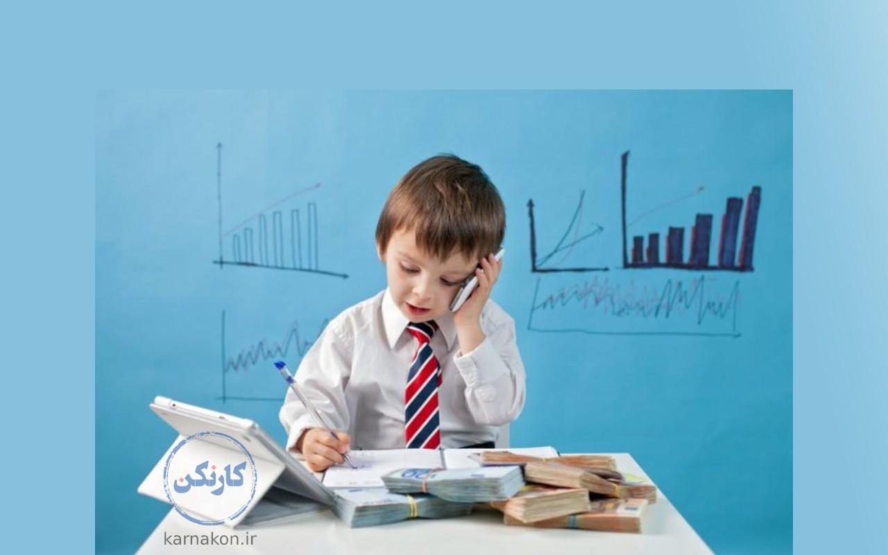 بهترین طرح سرمایه گذاری برای کودکان